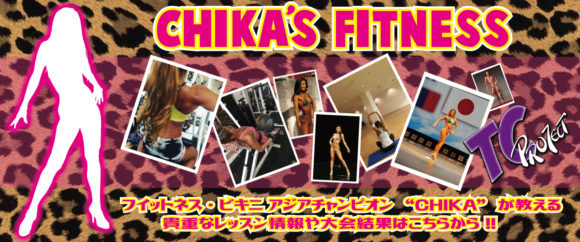 CHIKA's FITNESS TOP